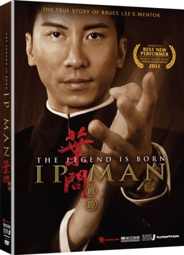 Legend Is Born Ip Man Legend Is Born Ip Man Ws Tvma