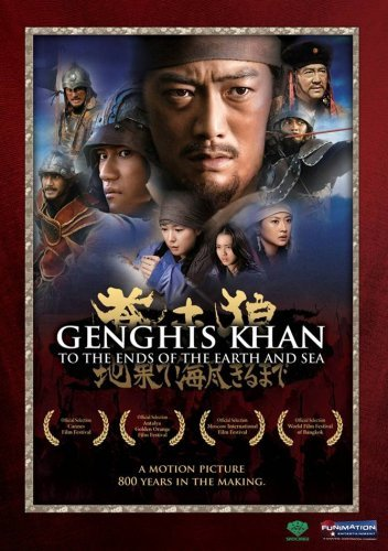 Genghis Khan To The Ends Of Th Genghis Khan To The Ends Of Th Nr