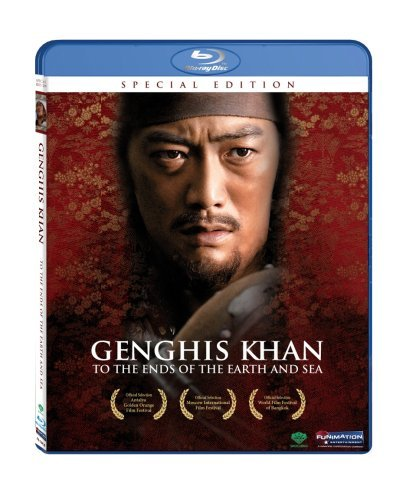 Genghis Khan To The Ends Of Th Genghis Khan To The Ends Of Th Blu Ray Ws R