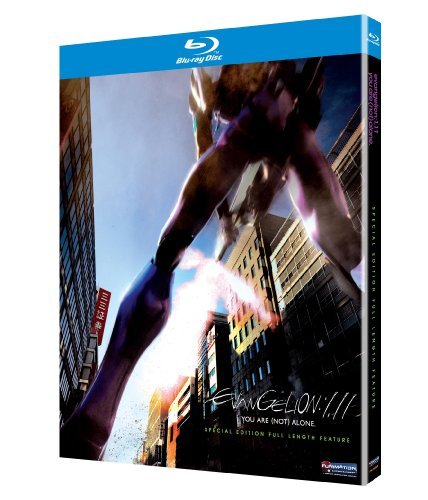 Evangelion 1.11 You Are (not) Evangelion 1.11 You Are (not) Blu Ray Ws Tv14