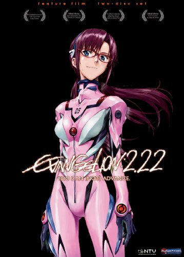 Evangelion 2.22 You Can (not) Evangelion 2.22 You Can (not) Ws Tv14 2 DVD