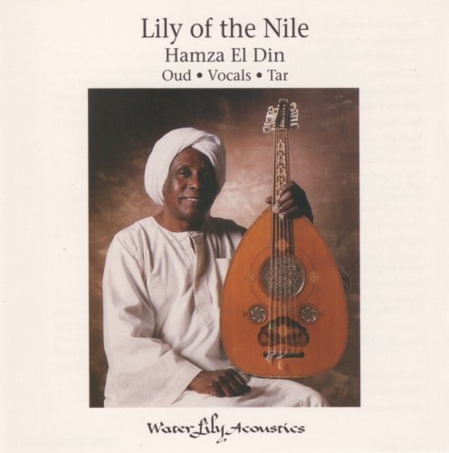 El Din Hamza Lily Of The Nile