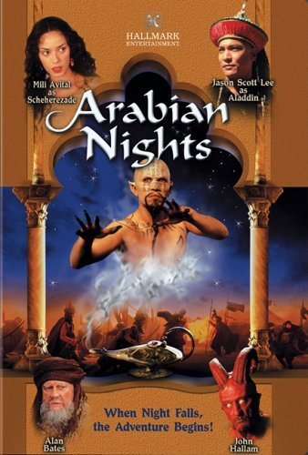 Arabian Nights Avital Lee Clr Nr