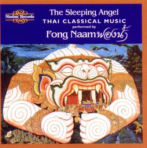 F. Naam Sleeping Angel