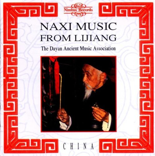 Dayan Ancient Music Naxi Music From Lijiang