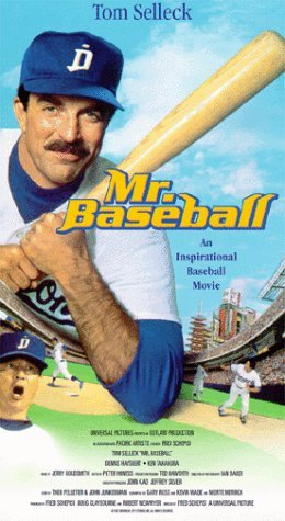 Mr. Baseball Selleck Haysbert Clr Ds Snap Pg13