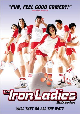 Iron Ladies Iron Ladies Tha Lng Eng Sub Ao