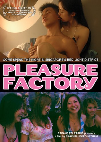 Pleasure Factory Pleasure Factory Ws Nr
