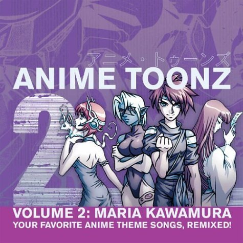 Anime Toonz Vol. 2 Soundtrack
