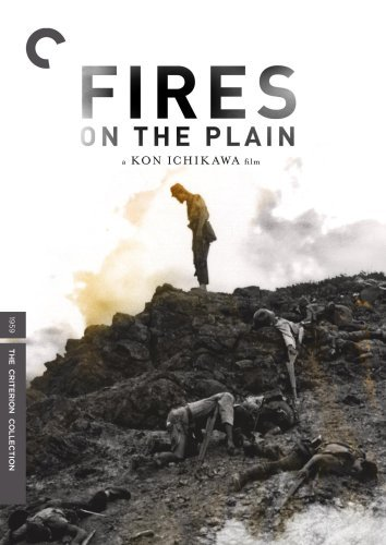 Fires On The Plain Funakoshi Eiji Bw Jpn Lng Eng Sub Nr Criterion Collection