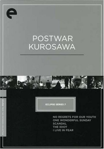 Postwar Kurosawa Box Postwar Kurosawa Box Nr 5 DVD Criterion