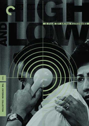 High & Low (1963) Mifune Nakadai Shimura Bw Clr Ws Jpn Lng Eng Sub Nr 2 DVD Spec. Ed Criterion Collection
