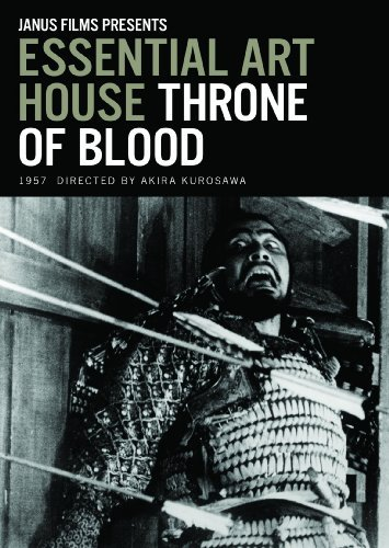 Throne Of Blood Mifune Yamada Ws Jpn Lng Nr Criterion Collection
