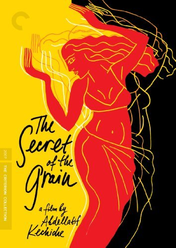 Secret Of The Grain Secret Of The Grain Nr