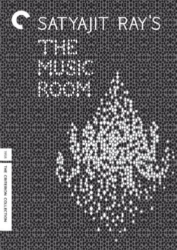 Music Room Music Room Nr 2 DVD Criterion