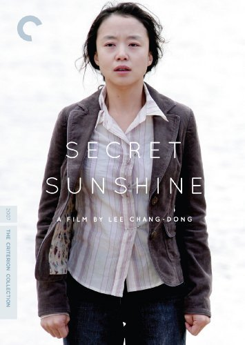Secret Sunshine Jeon Song Ws Kor Lng Eng Sub Nr Criterion Collection