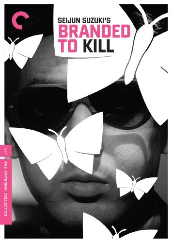 Branded To Kill Shishido Ogawa Mari Bw Ws Jpn Lng Nr Criterion Collection