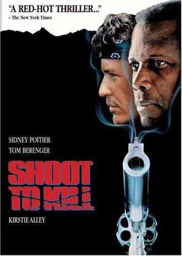 Shoot To Kill Poitier Berenger Alley R