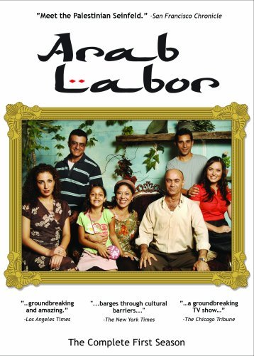 Arab Labor Complete First Season