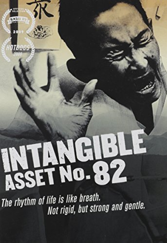 Intangible Asset #82 Intangible Asset #82 Nr