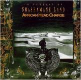 African Head Charge Shashamane Land