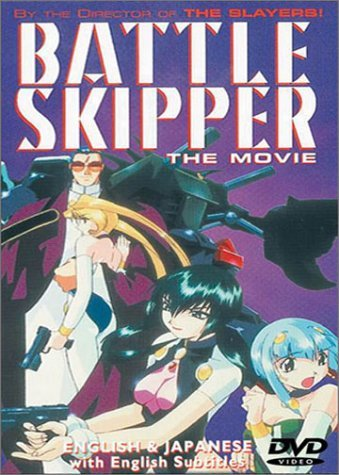 Battle Skipper Movie Clr Jpn Lng Eng Dub Sub Prbk 03 08 02 Nr