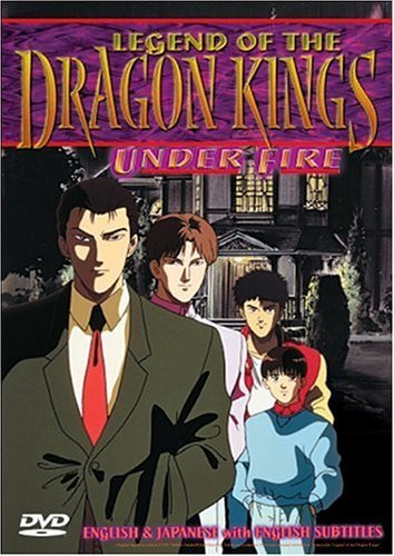 Legend Of The Dragon Kings Under Fire Clr Jpn Lng Eng Dub Sub Nr