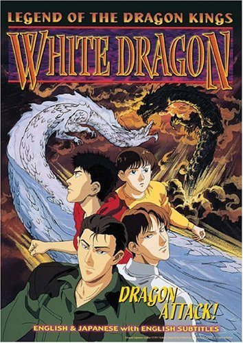 Legend Of The Dragon Kings White Dragon Clr Jpn Lng Eng Dub Sub Nr
