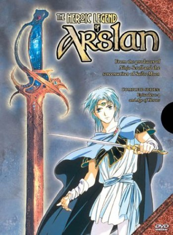 Heroic Legend Of Arslan Heroic Legend Of Arslan Clr Nr 2 DVD