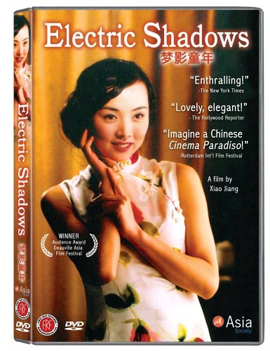 Electric Shadows Electric Shadows Clr Ws Nr