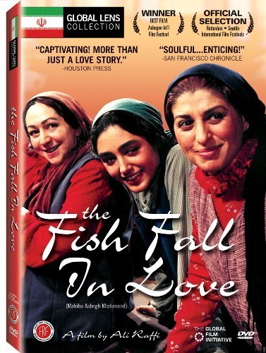 Fish Fall In Love Kianian Nonahali Farahani DVD Mod This Item Is Made On Demand Could Take 2 3 Weeks For Delivery