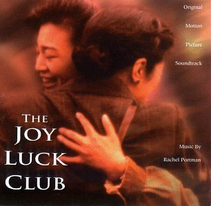 Joy Luck Club Soundtrack