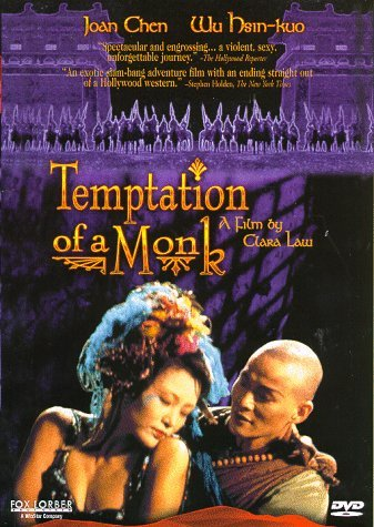 Temptation Of A Monk Chen Lee Lu Wu Zhang Clr St Chi Lng Eng Sub Keeper Nr