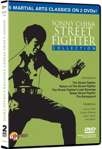 Street Fighter Collection Chiba Sonny R 2 DVD