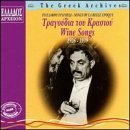 Greek Archives Wine Songs 1926 1939 Import Grc Greek Archives