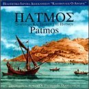 Traditional Songs Of Patmos Traditional Songs Of Patmos In Import Grc