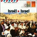 Air Mail Music Israel