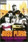 Snoop Dogg Boss Playa A Day In The Life Explicit Version