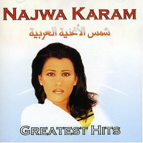 Najwa Karam Greatest Hits Import