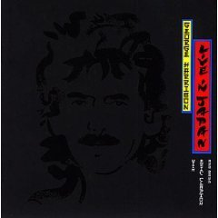 George Harrison Live In Japan Sacd Remastered 2 Sacd