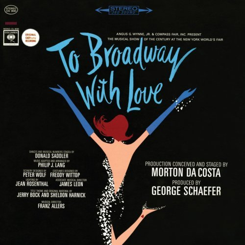 World's Fair To Broadway With Love