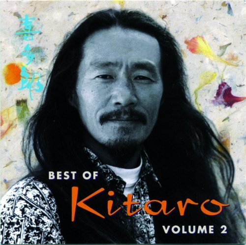 Kitaro Vol. 2 Best Of Kitaro 2 CD Set