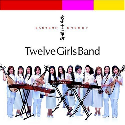 12 Girls Band Eastern Energy Incl. Bonus DVD