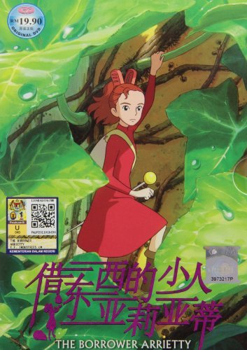 Arrietty (2010) Arrietty Import Eu