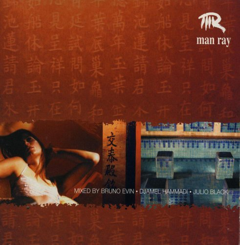 Man Ray Man Ray CD R Esthero Lemon Jelly Kinobe