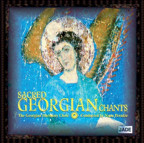 Georgian Harmony Choir Sacred Georgian Chants
