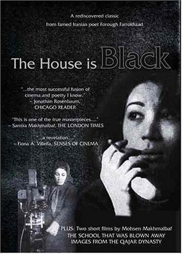 House Is Black House Is Black Nr