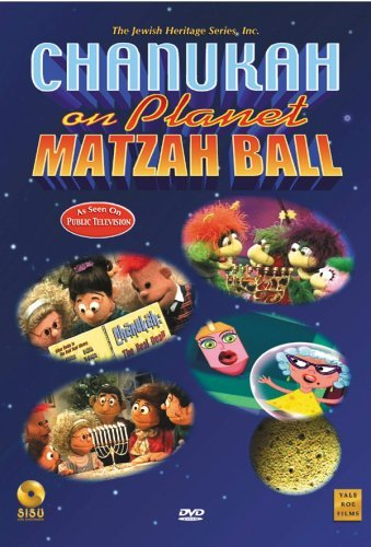 Chanukah On Planet Matzah Ball Chanukah On Planet Matzah Ball Clr Nr Ntsc (1)