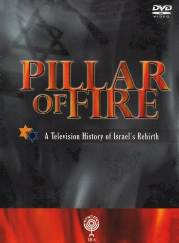 Pillar Of Fire Pillar Of Fire Clr Nr Ntsc (1) 3 DVD