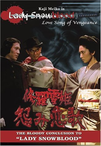 Lady Snowblood Love Song Of Vengeance Clr Ws Jpn Lng Eng Sub R